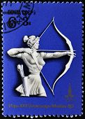 A stamp, printed in Russia, XXII Olympic games in Moscow in 1980, shows women's archery
