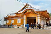 Nagoya-jo former palace
