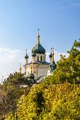 Foros Church In Crimea, Ukraine