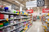 Samara, Russia - September 28, 2014: Aisle View Of A Hypermarket Karusel. One Of Largest Retailer In