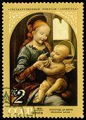 Vintage  Postage Stamp. Picture Leonardo Da Vinci, Madonna Benua.