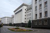 Office Of President Of Ukraine