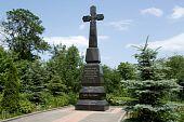 Memorial Cross Great Benefactor S. Platonov