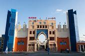 Qatar Pavilion in Dubai Global Village