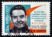 Postage Stamp Russia 1964 Col. Vladimir M. Komarov, Astronaut