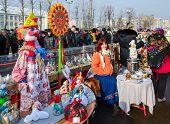 Shrovetide Festivities. Exhibition Shrovetide Dolls And Pigeons