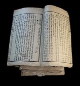 Old Chinese Book