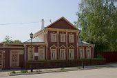Acadêmico I.p.pavlov Memorial Museum