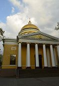 pic of dnepropetrovsk  - Holy Transfiguration Cathedral Dnipropetrovsk  - JPG