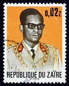 Postage Stamp Zaire 1973 Joseph D. Mobutu, President