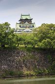 The Main Keep Of Osaka Castle In Osaka, Japan.