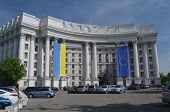 KIEV, UKRAINE -APRIL 28, 2014: The Ministry of Foreign Affairs of Ukraine with EU  and UA Flag on April 28 in Kiev. Ukraine