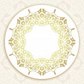 Floral frame background in arabic motif