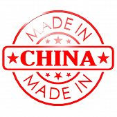 Made In China Red Seal