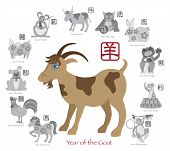 image of grayscale  - Chinese New Year of the Goat in Color with Twelve Zodiacs with Chinese Text Seal in Circle Grayscale Vector Illustration - JPG
