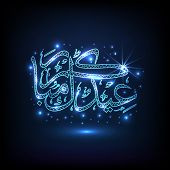 stock photo of arabic calligraphy  - Beautiful Arabic Islamic calligraphy of text Eid Mubarak on shiny blue background for famous festival of Muslim community celebration - JPG