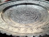 stock photo of bismillah  - copper dish of 1944 carved in urdu - JPG