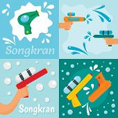 Squirt Gun Water Pistol Game Banner Concept Set. Flat Illustration Of 4 Squirt Gun Water Pistol Game poster