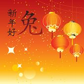 Chinese lanterns hanging vector background, Happy New Year and Year of  the Rabbit Chinese writing