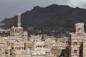Old Sanaa buildings - traditional Yemen house