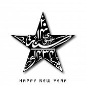 Urdu calligraphy of text Happy New Year on abstract background.