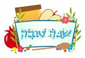 stock photo of pomegranate  - Festive banner with Hebrew text - JPG
