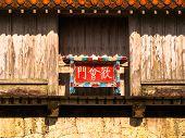 Kankaimon gate in Shurijo castle, Okinawa