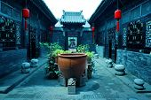 Chinese traditional courtyard house
