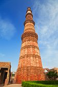 stock photo of qutub minar  - Qutub Minar on blue sky, New Delhi, India
