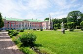 Pink Palace In The Summer (Kuskovo Estate Near Moscow)
