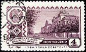 Ufa Stamp