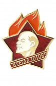 old pioneer badge in USSR isolated