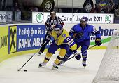 Ice-hockey. Ukraine vs Kazakhstan