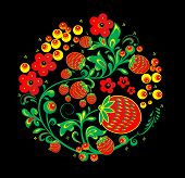 Vector. Russian Traditional Ornament