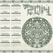 stock photo of mayan  - Vector calendar of 2014 in mayan style - JPG