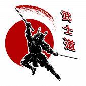 foto of sword  - Samurai card template - JPG