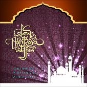 stock photo of hari raya  - Aidilfitri graphic design - JPG