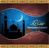picture of ramadan mubarak  - Ramadan greetings in Arabic script - JPG