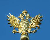 ������, ������: Russian Autocracy