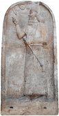 Stele of Ashurnasirpal II