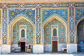 Постер, плакат: Shop In The Atrium Of Samarkand Registan Uzbekistan