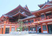 Osu Kannon Temple Nagoya Japan