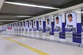 Chunichi Dragons baseball team Nagoya Japan