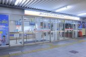 JR Highway Bus Ticket Centre Nagoya Japan