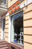 Ccc Shoe Company