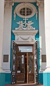 stock photo of yuri  - Portal of Armenian Apostolic church of Saint Catherine  - JPG