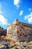 Rethymnon Fort Portrait