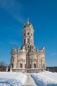 The Church of Holy Virgin