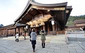 Tourists Visit Izumo-taisha On December 06, 2014 In Kyoto