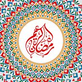 pic of ramadan calligraphy  - Arabic Islamic calligraphy of text Ramadan Kareem on colorful floral pattern background for Muslim Community festival celebration - JPG